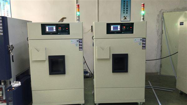 优质稳定高温试验箱