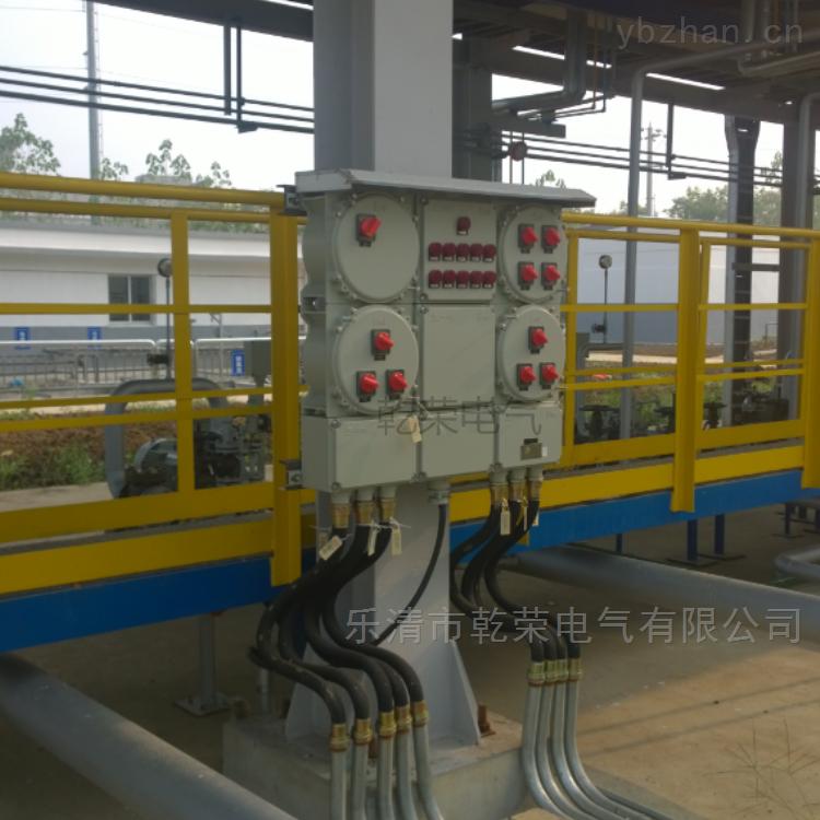 温州控制空压机启动停止防爆配电箱