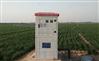 远程智能灌溉控制器信息化管理系统