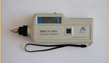 HZD-B-2C便攜式測振儀