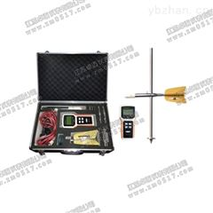 MGG/KL-DCB电磁流速流量仪价格,便携式监测