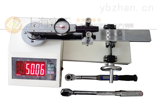 扭力扳手測量儀,SGXJ測量扳手扭力儀廠家