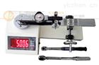 液晶顯示的扭矩扳子校準裝置SGXJ-2000