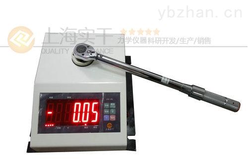 扭矩扳手校验器/校验各种扳手的扭矩测量仪