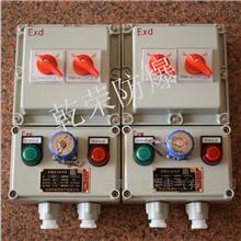 BXX51不锈钢防爆电源插座箱