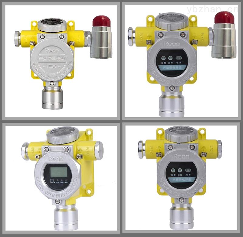 液化氣站可燃氣體報警器 液化氣濃度報警探頭RBT-6000