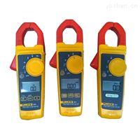 承裝四級資質升級鉗形電流表承修鉗形萬用表