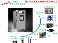 SMA-22PF数显小型环境试验箱22L直销厂家