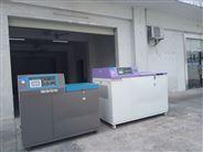 混凝土單面凍融試驗機