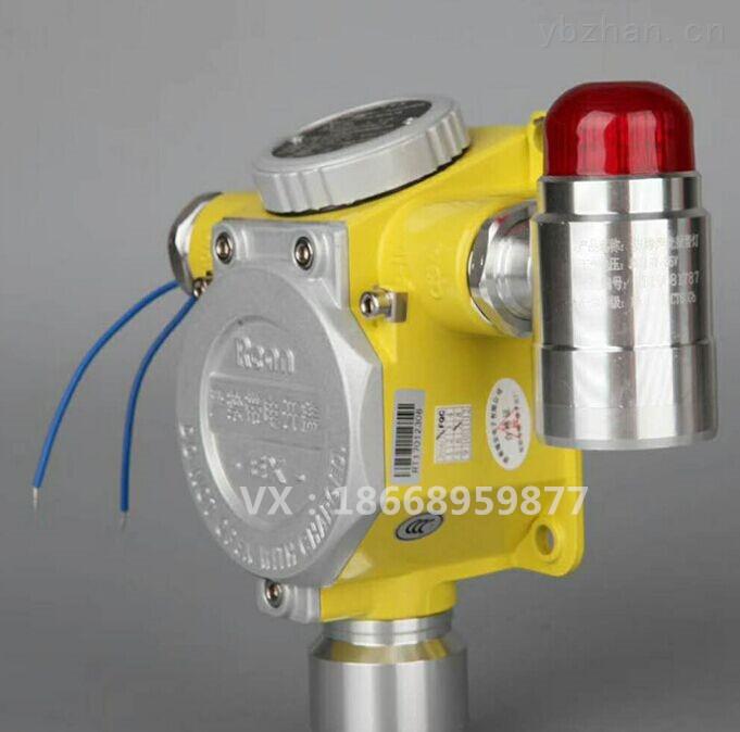 三氧化硫氣體報警器 帶聲光報警 SO3有毒氣體報警儀