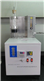 液化石油气中硫化氢含量测定仪(乙酸铅法)