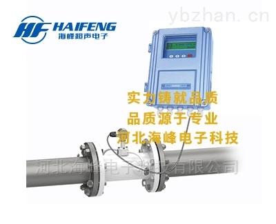 tds-100-海峰固定管段式超声波流量计 精度高 型号全