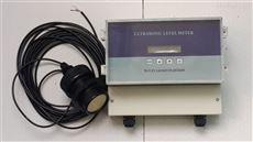 FMU90/95超声波物位变送器