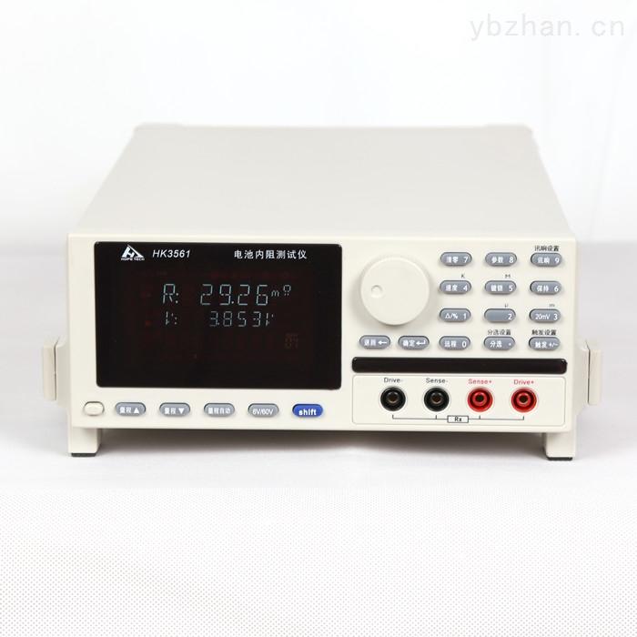 锂电池内阻测试仪