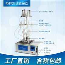 GL系列硫化物酸化吹气仪