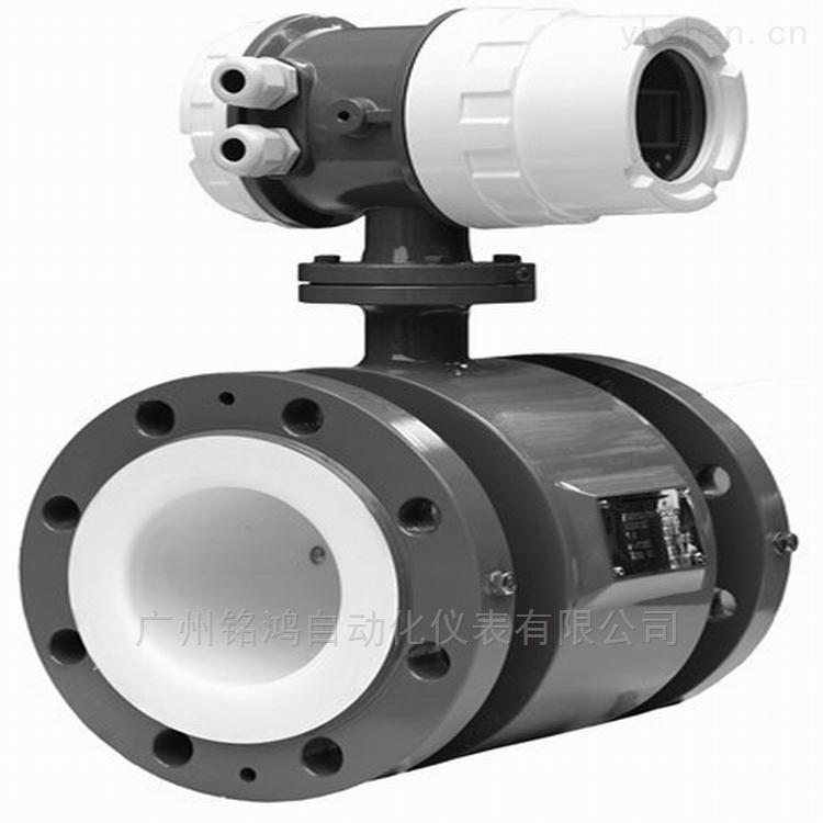 LDE-電磁流量計,污水自來水工業水表