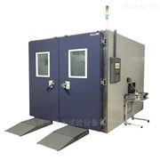 8立方恒温恒湿试验箱生产厂家