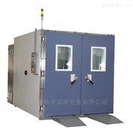 WTHC-1000PF非标步入式恒温恒湿试验箱定制厂家