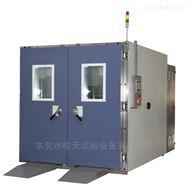 WTH系列电子产品步入式恒温恒湿环境湿热实验室