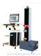 单柱微机控制电子万能拉力试验机