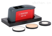 Zehntner ZGM1130 光泽度仪