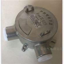 AH304材质不锈钢防爆接线盒