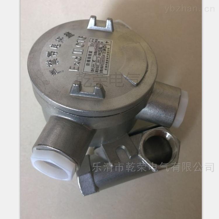 防爆接线盒材质分为不锈钢铝合金铸钢