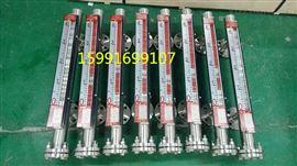UHF-2CAH4E4UHF-2CAH4E4型号磁浮子液位计价格