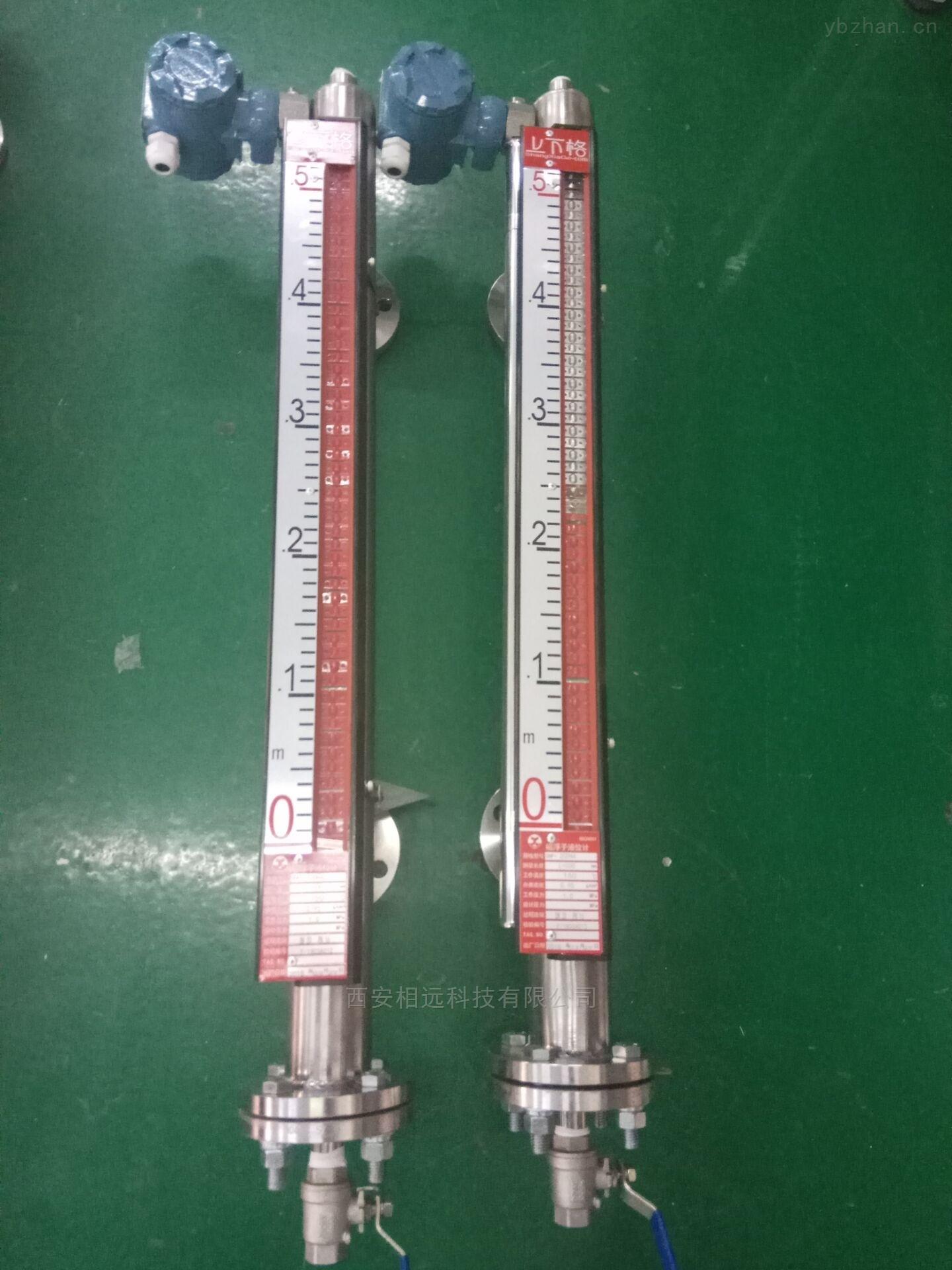 江蘇加藥設備液位儀表質量檢查罐液位計