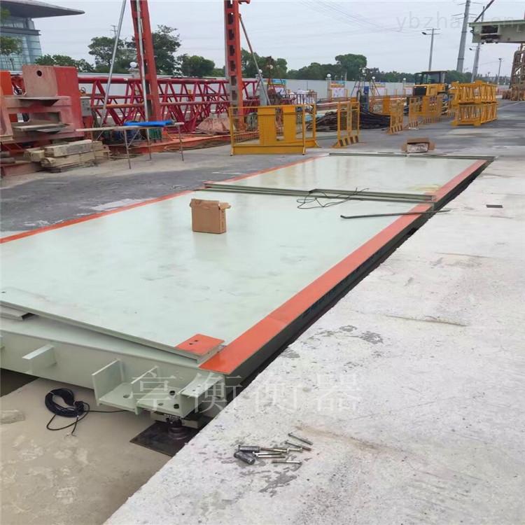 防爆型電子地磅天然氣公司用100噸電子汽車衡