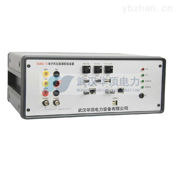 HDHG-S-拉萨市电子式互感器校验仪制造厂家