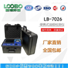 LB-7026便攜式油煙檢測儀
