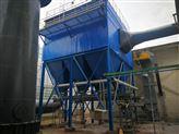 燃煤鍋爐袋式除塵器煙氣除塵設備滿足環保