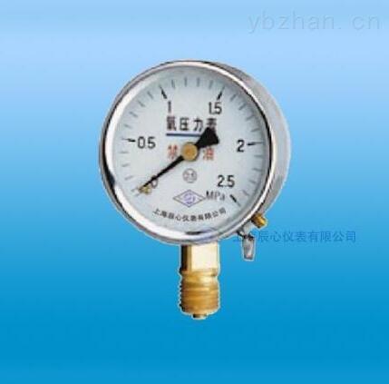 氧氣乙炔壓力表