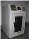 XH-3009工具污染監測儀