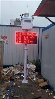 海南 扬尘监测仪 TSP在线监测设备 价格透明