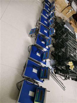 杭州30公斤医疗废弃物专用磅秤研发公司