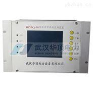 拉薩市電能質量在線檢測裝置制造廠家