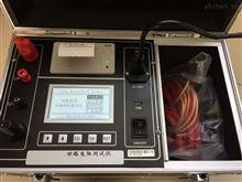 久益600A回路电阻测试仪