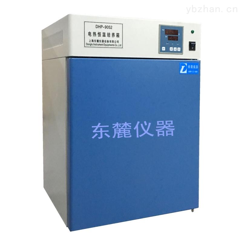 DHP-9052Z值得購買-Z值得購買的培養箱DHP-9052