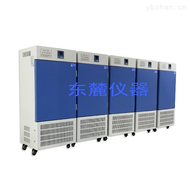 SPX-70F-恒溫培養箱生化培養箱廠家