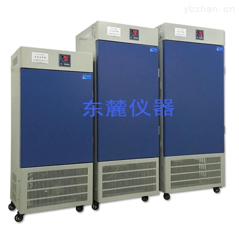 SPX-100F-生化培養箱工作原理