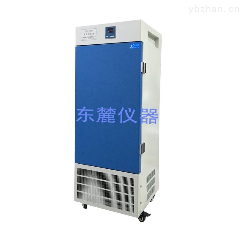 SPX-150F-上海馬陸鎮低溫培養箱廠家