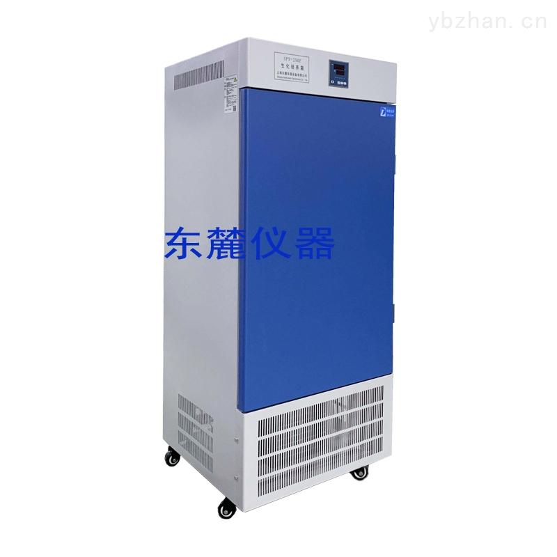 SPX-250F-SPX系列智能生化培養箱