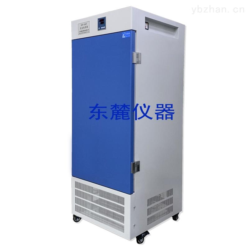 SPX-300F-高精密數顯/生化培養箱