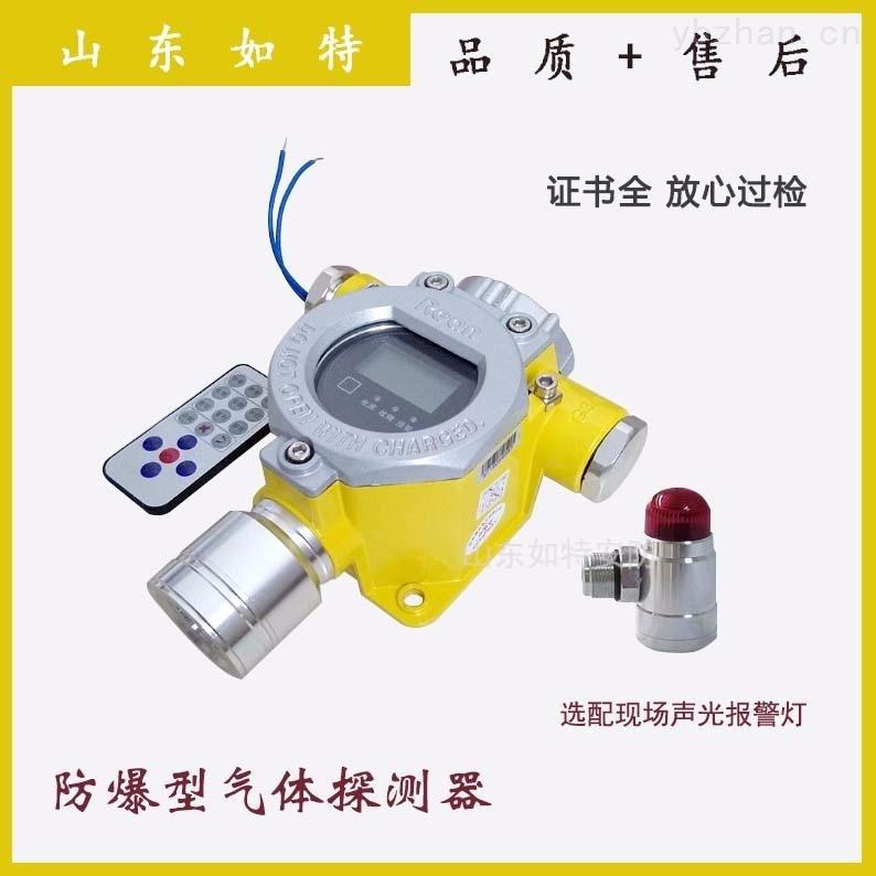 氟化氢泄漏报警器探头HF有毒气体浓度报警仪