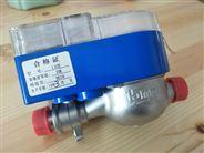河南省水型射频卡纯净水水表包邮