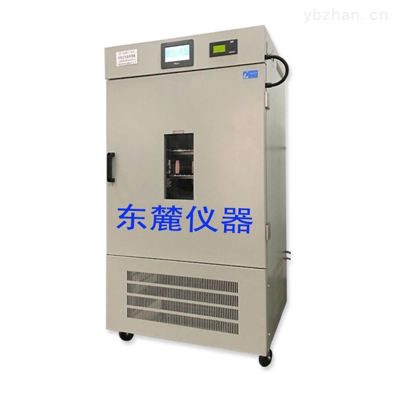 小型的高低溫試驗箱-小型高低溫試驗箱GDW-100