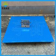 化工厂用1×1米量程500kg防爆称重电子地磅秤