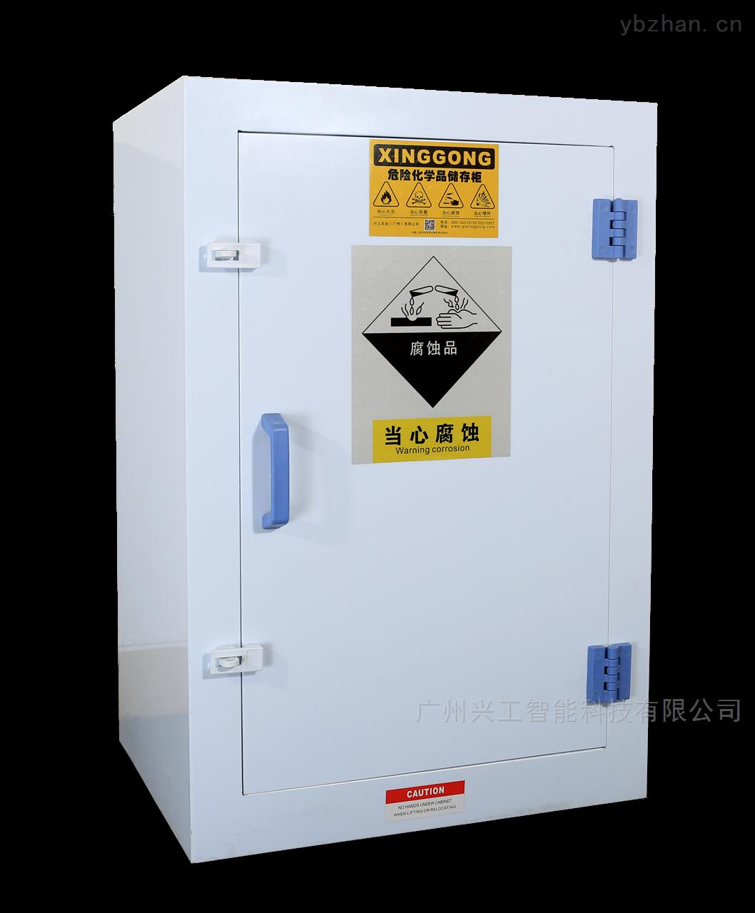 XGPP12F-試劑儲存柜